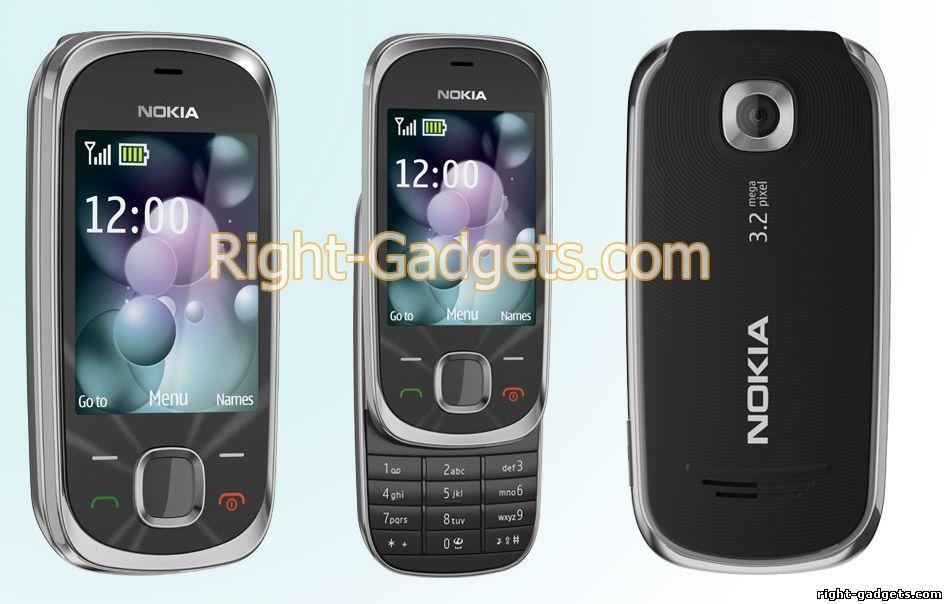 Nokia 7230 со всех ракурсов