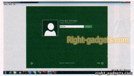 Администрирование в Windows 8